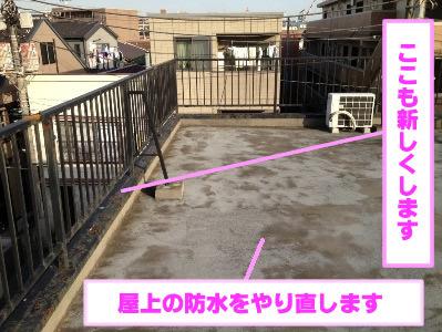横浜市鶴見区 外壁塗装�A