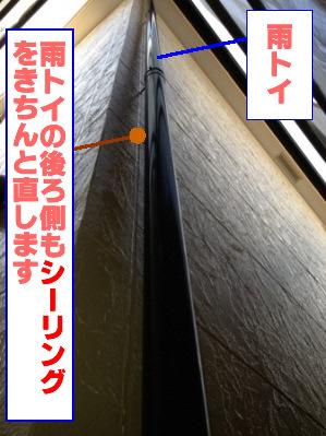 横浜市 戸塚区 外壁塗装�A