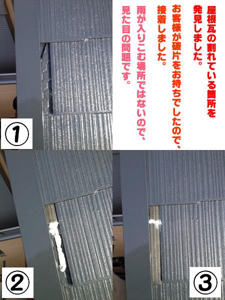 横浜市 戸塚区 外壁塗装�E