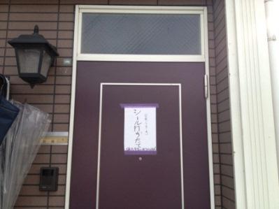 サイディング 外壁塗装�B