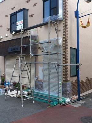 茅ケ崎市 外壁塗装