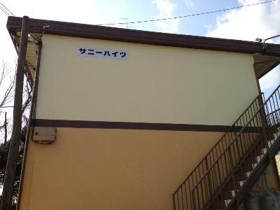 厚木市 外壁塗装�M